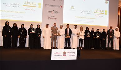 Awards Ceremony for the winners of the first session of the Best Scientific Research in the Field of Human Resources