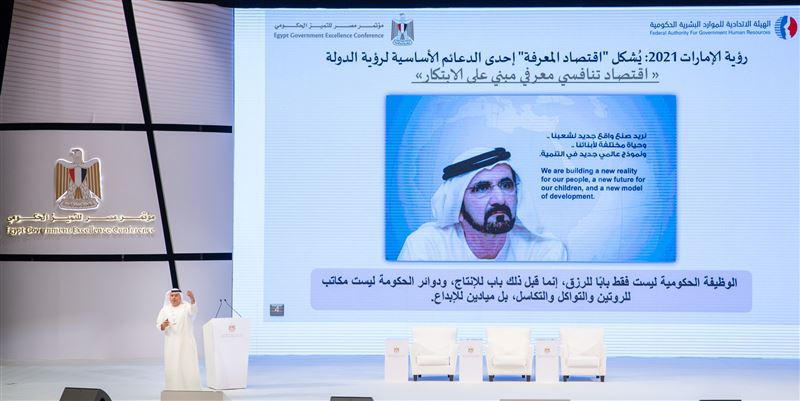 FAHR presents its innovative model for empowering government staff