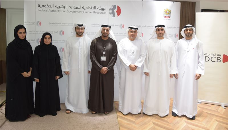 ADCB sponsors the discounts program for government employees Imtiyazat