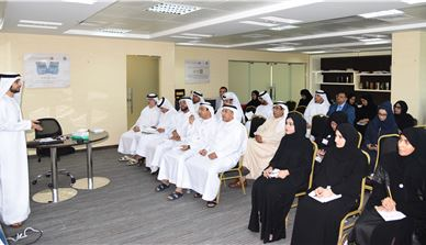 FAHR reviews the new executive regulations of the Human Resources Law in the Federal Government