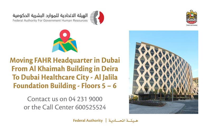 The Authority's Headquarters moved to Dubai Healthcare City