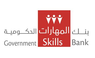 Government Skills Bank Logo Updated.jpg