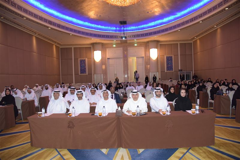 Abu Dhabi hosts the 9th HR Club Forum in 2019