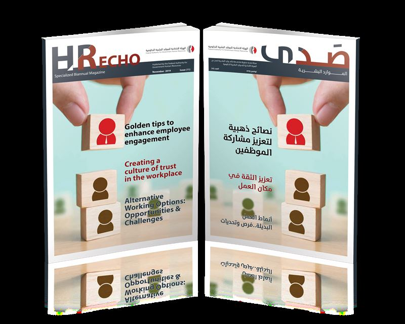 FAHR releases the 11th Issue of HR Echo Magazine