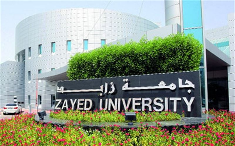 Zayed University hosts the 6th HR Club Forum, 2019
