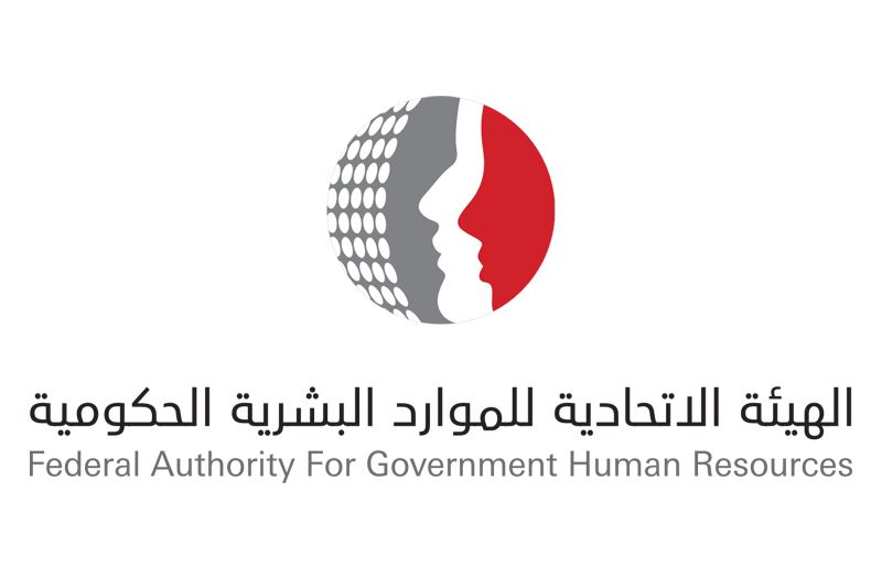 The Authority Requests Federal Government Employees to continue their adherence to the Precautionary Measures