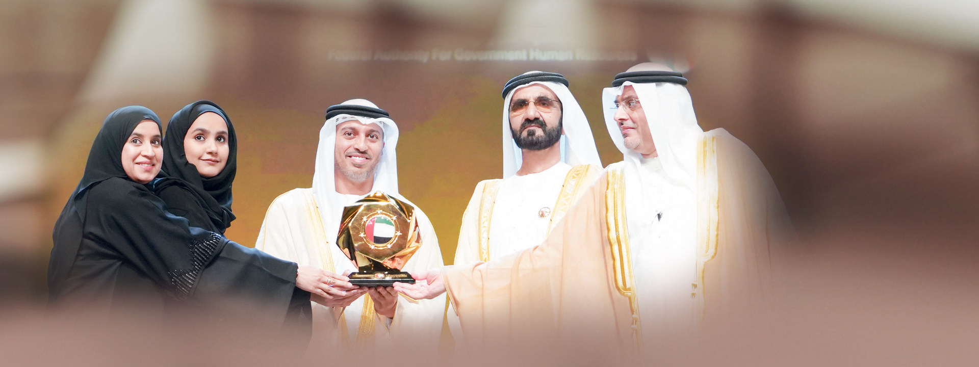 FAHR is awarded the Mohammed bin Rashid Award for Excellence in Government Performance - for the best category in the field of potentials