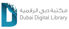 Dubai Digital Library