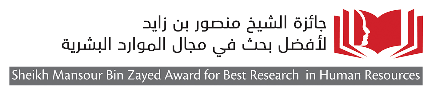 Sheikh Mansour Bin Zayed Award for Best Research in the Field of Human Resources Logo